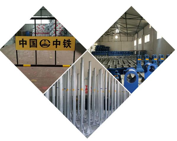 标准生产流程